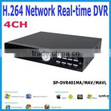 HOT SALE H.264 Network real time 4CH CCTV security surveillance DVR digital video recorder