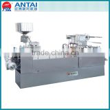 Professional High Quality Blister Packaging Machine Price Factory In China