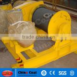 JK5,JK5B,JK8,JK10 Cable Pulling Winch Machine Price
