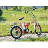 chinese folding electric mopeds, cheap pedal electric bike for sale
