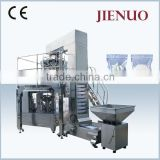Automatic pouch packing machine nuts dry fruits