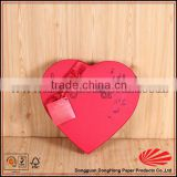Chocolate of heart shape invitation box, wedding invitation box, cardboard invitation box