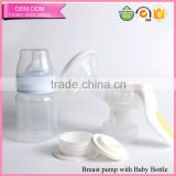 Painless Sucking Manual Breast Pump with Drinking Baby Bottle