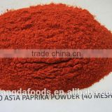180 asta paprika powder
