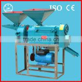 portable home use rice milling machine