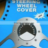 DAILY NECESSITY FOR CARS/COVER FOR CARS TO AVOID SKID-RESISTANCE/STEERING WHEEL COVER