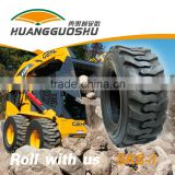 Hot selling tire electric skid steer loader tire 10-16.5 12-16.5 14-17.5 15-19.5