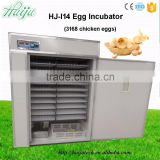 CE approved power saving industrial automatic 3168 chicken egg incubator infant incubator