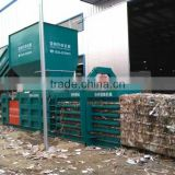 horizontal hydraulic press baler waste paper, cardboard, PET compactor, baling machine with conveyor