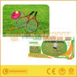 tether tennis racket set