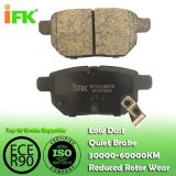 0446612130/GDB3454/D1354 Semi-metallic/Low-metallic/NAO/Ceramic Disc brake pad manufacturer
