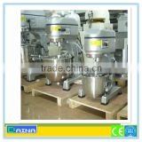 commercial cake mixers, automatic cake mixer, planetary food mixer