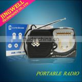 Cheap Portable All Band World Receiver Digital Radio