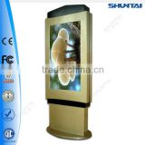 "55"" multitouch lcd display,outdoor lcd screen gas pump display,wifi advertising display"