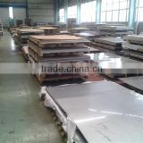 201 Stainless Steel Sheet/Plate With Best Price