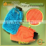 Manufacturer wholesale cheap price chenille car care product with free sample china online sale                                                                         Quality Choice