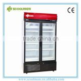 Commercial Ice Cream Display Chiller Freezer