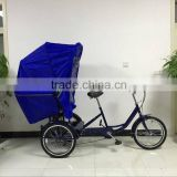 SH-T058 6-Speed Tricycle with Baby Seat and Rain Cover