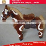Cheap mechanical animal toy horse,ride on horse toy,walking horse toy for party