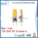 2016 New Products High Quality G4 Led 12V DC/AC Cob G4 1w/1.5w/2w/3w Led Lighting Dimmable                                                                         Quality Choice