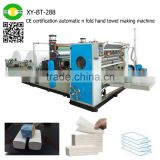 CE certification automatic n fold hand towel making machine                                                                                                         Supplier's Choice
