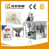 High stablity low cost price for soya powder small pouch packing machine, automatic milk powder packaging machine