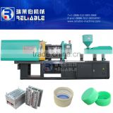 Reliable Automatic Plastic Bottle Cap Making Machine Price