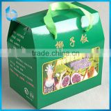Made-in-China factory beautifully customs green board packaging box for food coconut rice