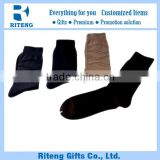 manufacturer Ultra Soft Silver fiber Diabetic Crew Sock