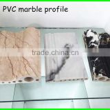European style marble profile pvc imitation marble profile for window frame door frame etc