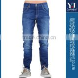 New Fashion Men's Straight Slim Fit Trousers Casual Jean Pants                                                                         Quality Choice