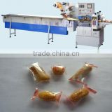 Automatic Bakery Packaging Equipment Machine