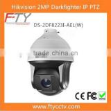 Hikvision DS-2DF8223I-AEL(W) 2.0MP WDR 230X Zoom Auto Tracking PTZ IP Camera