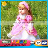 18 inch educational long hair baby doll with yellow hair color can sing and tell story doll for sale
