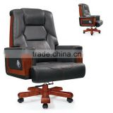 King throne chair - Wholesale office chair- wholesale executive office chair- Professional Manufacturer