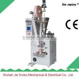 INquiry about Best Price Egg Powder Packing Machine On Sale