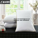 High End Hospital Private Label White Duck Down Pillow Cheap Bed Pillow for Home
