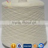 Inquiry about Softest Wool Recycled Cashmere Knitting Yarn UK
