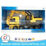 Funny plastic car friction concrete mixer truck toy