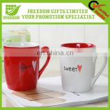 Hot Selling Logo Custom Made Beer Mug