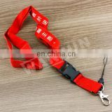 keychain lanyard cheap promotion branded lanyard