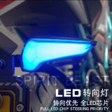 Spirit Beast motorcycle modified led turning signal light  Highlight auxiliary light waterproof cool styling L12