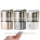 Bathroom Kitchen Hand Sanitizer Holders Touchless Soap Dispenser Automatic For Liquid Soap