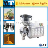 maize grinding mill prices pepper grind mill chilli grinding mill