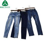 Guangzhou Used Clothes Used Jeans Second Hand Clothes Per Bale