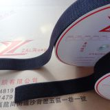 Silk-screen Hook And Loop Tape 100mm 105mm