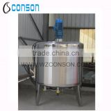 food grade stainless steel ice cream aging tank