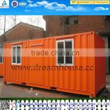 mobile container house/modular container houses/shipping container house