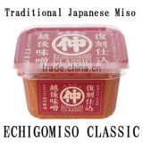 Classic and Flavorful seasoning products ECHIGOMISO CLASSIC for cooking , japanese soup stock also available