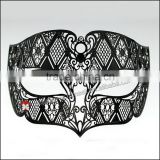 dancing party Classic Black Collection Laser Cut dragonfly Masks